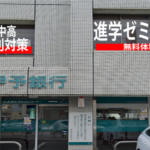 松山 塾 Be-Style 道後